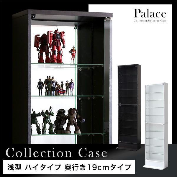 フィギュアラック パレス コレクションラック SALE セール YOG|ka-grande