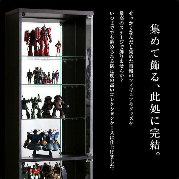 フィギュアラック ルーク コレクションラック セット コレクションケース ディスプレイラック おしゃれ YOG ka-grande 05