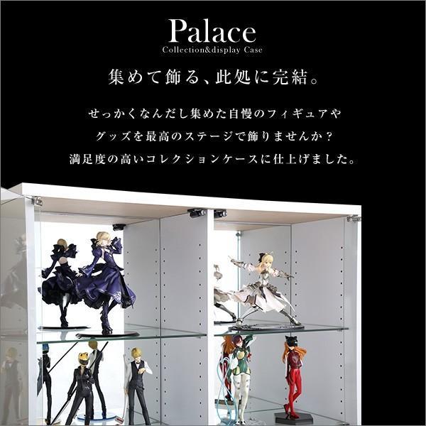 コレクションケース フィギュアラック パレス コレクションラック ミラー SALE セール YOG ka-grande 04