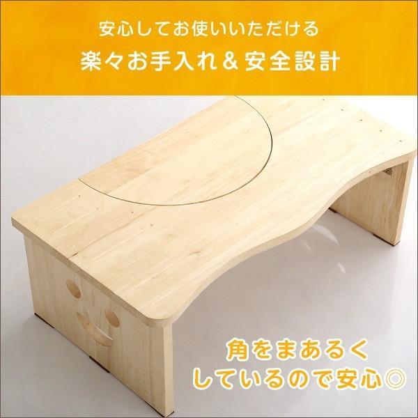 ナチュラルなトイレ子ども踏み台(29cm、木製)角を丸くしているのでお子様やキッズも安心して使えます|salita-サリタ- YOG|ka-grande|11