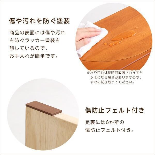 ナチュラルなトイレ子ども踏み台(29cm、木製)角を丸くしているのでお子様やキッズも安心して使えます|salita-サリタ- YOG|ka-grande|12