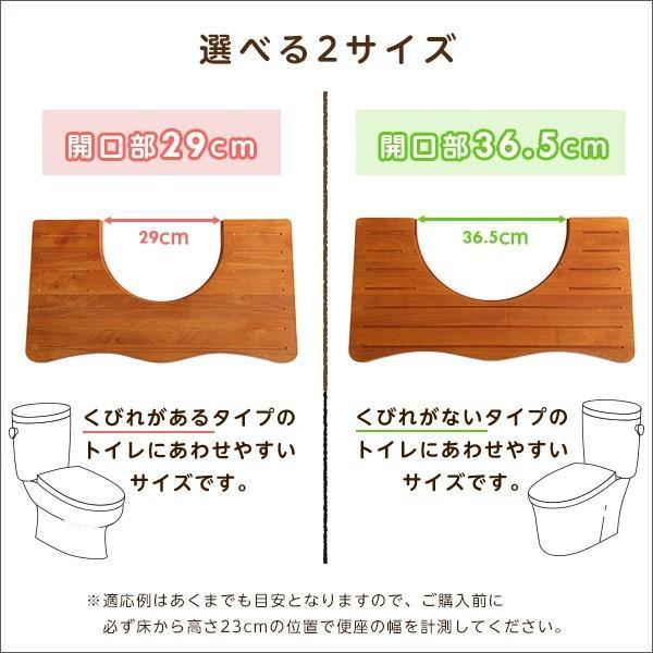 ナチュラルなトイレ子ども踏み台(29cm、木製)角を丸くしているのでお子様やキッズも安心して使えます|salita-サリタ- YOG|ka-grande|04