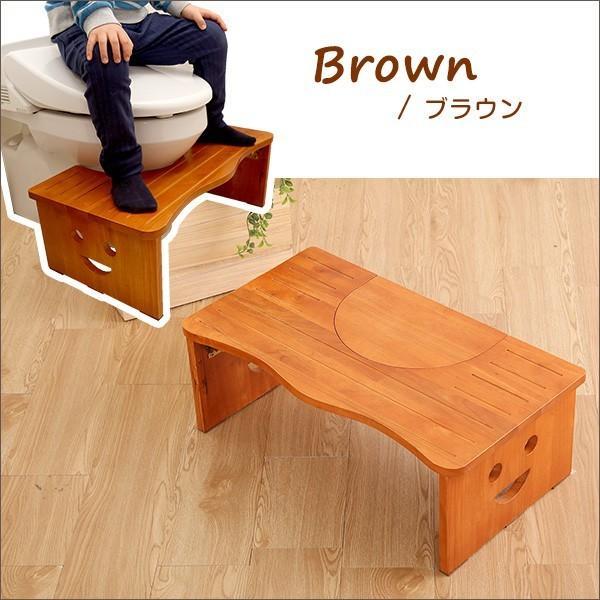 ナチュラルなトイレ子ども踏み台(29cm、木製)角を丸くしているのでお子様やキッズも安心して使えます|salita-サリタ- YOG|ka-grande|06