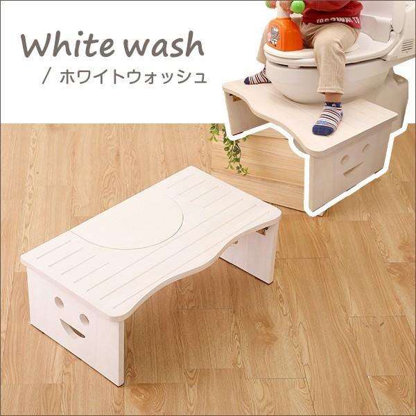 ナチュラルなトイレ子ども踏み台(29cm、木製)角を丸くしているのでお子様やキッズも安心して使えます|salita-サリタ- YOG|ka-grande|07