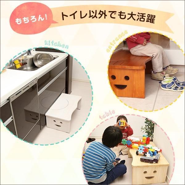 ナチュラルなトイレ子ども踏み台(29cm、木製)角を丸くしているのでお子様やキッズも安心して使えます|salita-サリタ- YOG|ka-grande|09