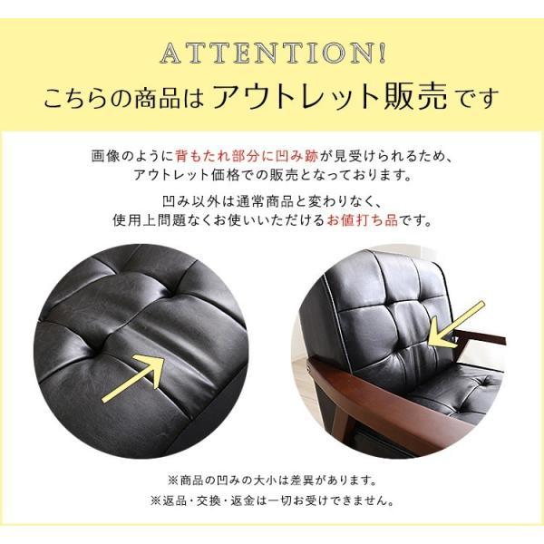 【アウトレット特価】 アウトレット ウッドフレーム1Pデザインソファピスコ-Pisco- YOG ka-grande 06