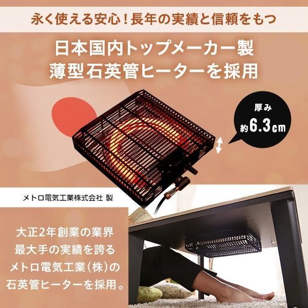 布団付きカジュアルこたつセット(68×68cm)日本メーカー製ヒーター、オールシーズン対応|COCOA-ココア- YOG|ka-grande|12