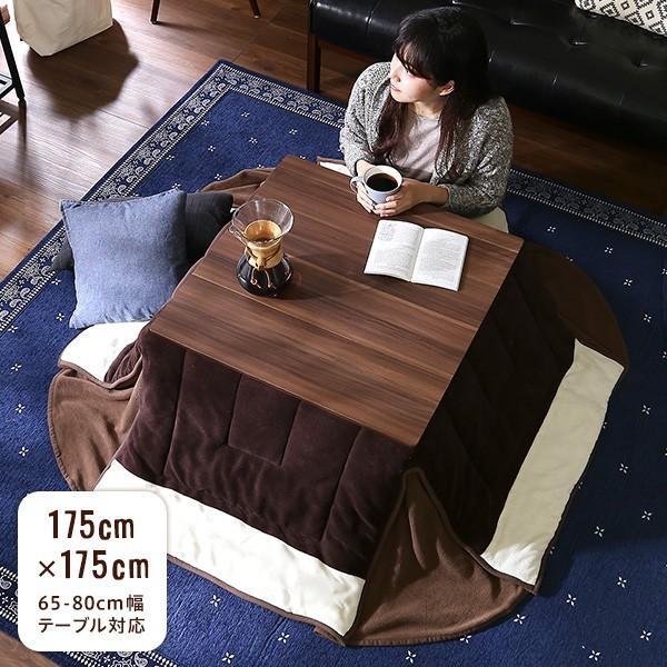 布団付きカジュアルこたつセット(68×68cm)日本メーカー製ヒーター、オールシーズン対応|COCOA-ココア- YOG|ka-grande|14