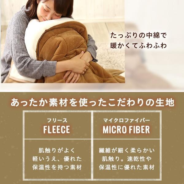 布団付きカジュアルこたつセット(68×68cm)日本メーカー製ヒーター、オールシーズン対応|COCOA-ココア- YOG|ka-grande|15