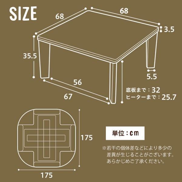 布団付きカジュアルこたつセット(68×68cm)日本メーカー製ヒーター、オールシーズン対応|COCOA-ココア- YOG|ka-grande|03