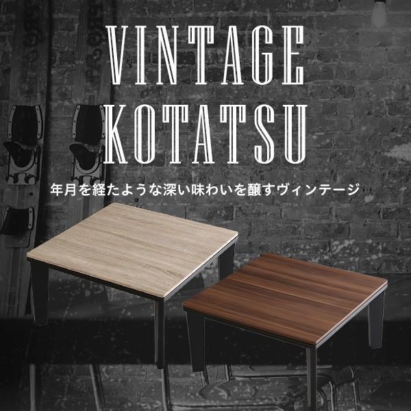 布団付きカジュアルこたつセット(68×68cm)日本メーカー製ヒーター、オールシーズン対応|COCOA-ココア- YOG|ka-grande|07