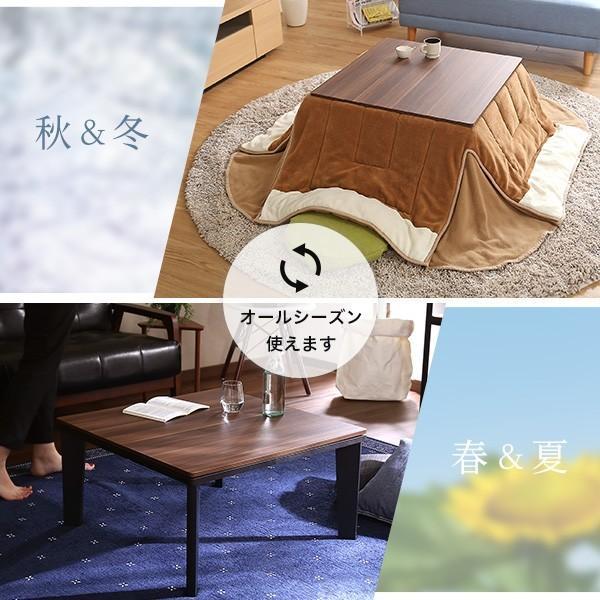 布団付きカジュアルこたつセット(68×68cm)日本メーカー製ヒーター、オールシーズン対応|COCOA-ココア- YOG|ka-grande|09