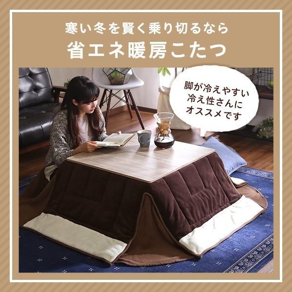 布団付きカジュアルこたつセット(68×68cm)日本メーカー製ヒーター、オールシーズン対応|COCOA-ココア- YOG|ka-grande|10