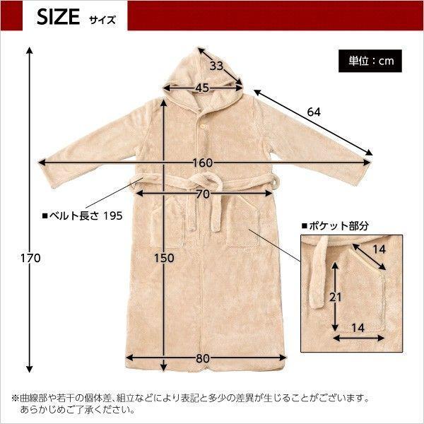 毛布 着る毛布 マイクロファイバー 毛布 フード付 YOG|ka-grande|02