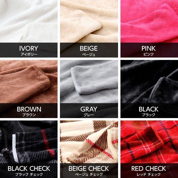 毛布 着る毛布 マイクロファイバー 毛布 フード付 YOG|ka-grande|03