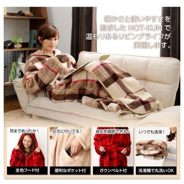 毛布 着る毛布 マイクロファイバー 毛布 フード付 YOG|ka-grande|04
