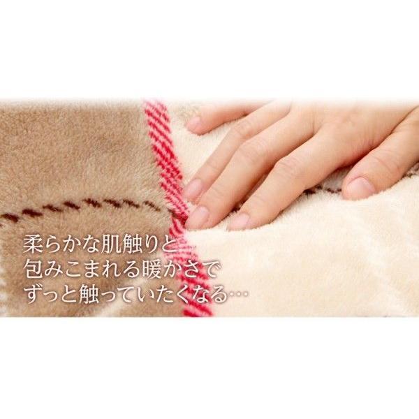 毛布 着る毛布 マイクロファイバー 毛布 フード付 YOG|ka-grande|06