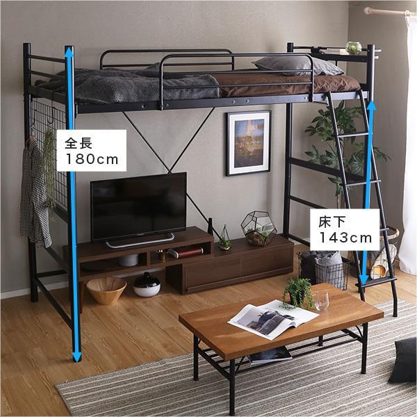 高さ調整可能 宮・コンセント付き ロフトベッド YOG ka-grande 14