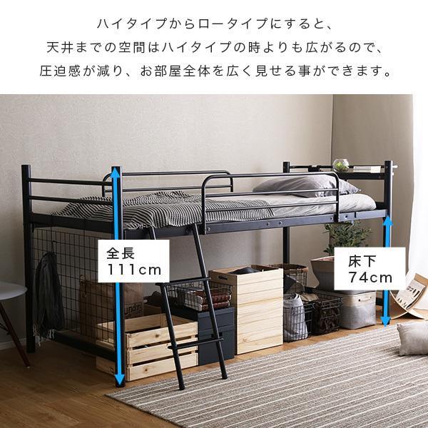 高さ調整可能 宮・コンセント付き ロフトベッド YOG ka-grande 15