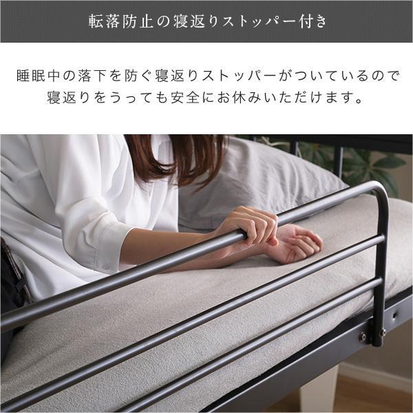 高さ調整可能 宮・コンセント付き ロフトベッド YOG ka-grande 18
