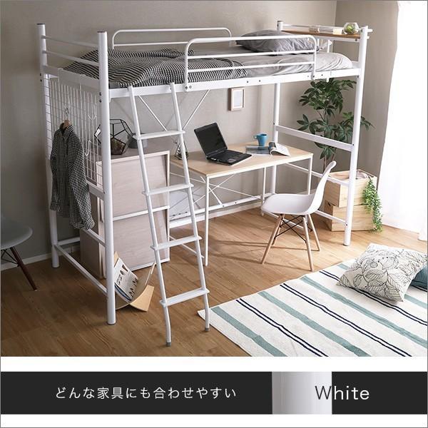 高さ調整可能 宮・コンセント付き ロフトベッド YOG|ka-grande|03