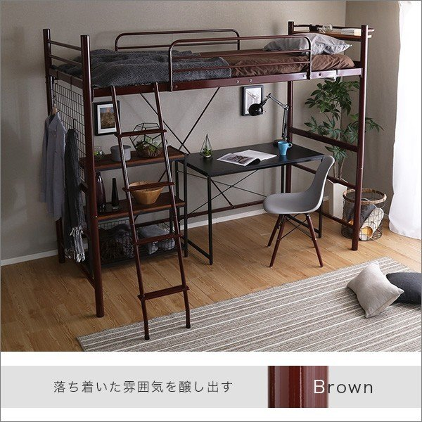 高さ調整可能 宮・コンセント付き ロフトベッド YOG|ka-grande|06