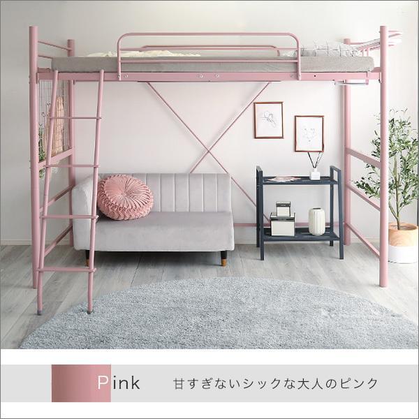 高さ調整可能 宮・コンセント付き ロフトベッド YOG ka-grande 07