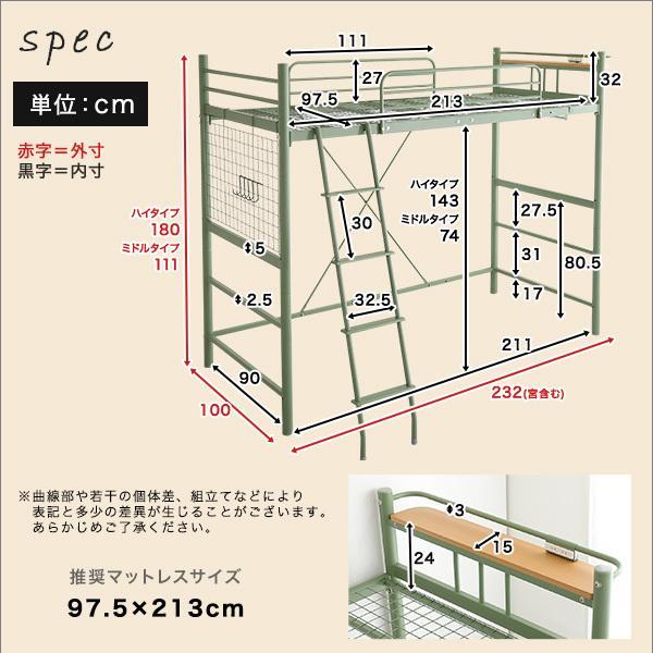 高さ調整可能 宮・コンセント付き ロフトベッド YOG ka-grande 09
