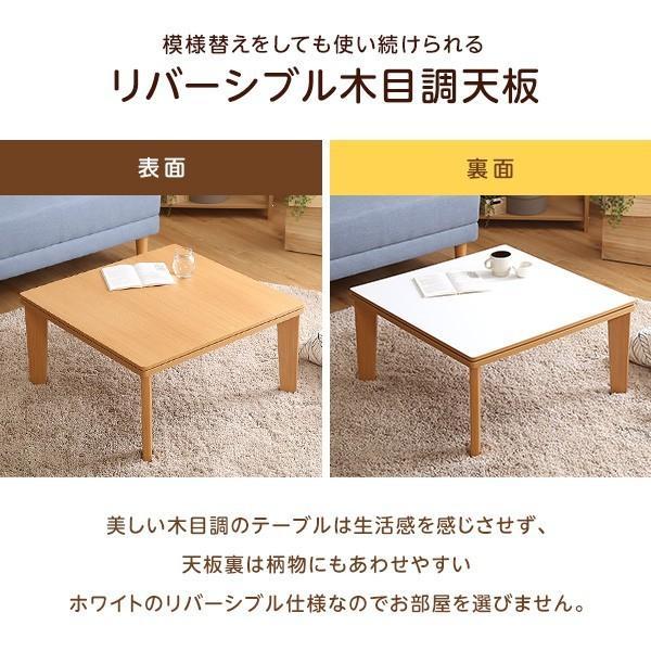 こたつ コタツ 炬燵 セット カジュアルこたつ 正方形・70cm幅 こたつテーブル+掛布団の2点セット YOG|ka-grande|14