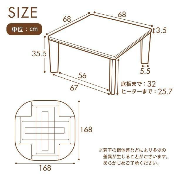 こたつ コタツ 炬燵 セット カジュアルこたつ 正方形・70cm幅 こたつテーブル+掛布団の2点セット YOG|ka-grande|03