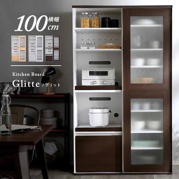 食器棚 引き戸 スライド YOG|ka-grande
