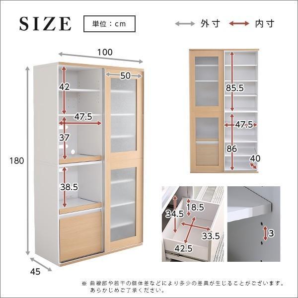 食器棚 引き戸 スライド YOG|ka-grande|03