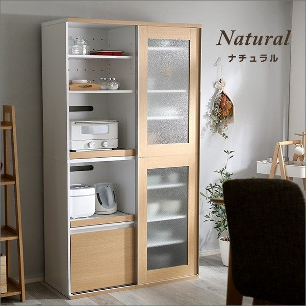 食器棚 引き戸 スライド YOG|ka-grande|04
