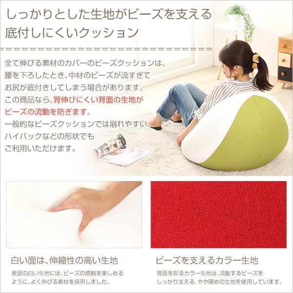 日本製 ビーズクッション ジャンボ ビッグ ビーズクッションソファ 抱き枕 フロアクッション フロアソファー 大きいOvo-オーヴォ-YOG|ka-grande|06