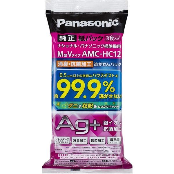 パナソニック 純正品交換用紙パック消臭・抗菌加工「逃がさんパック」(M型Vタイプ) 3枚入り AMC-HC12 (メール便発送)