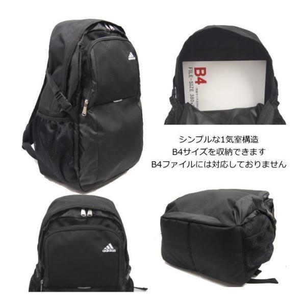 adidas アディダスリュックサック 1気室 27L kaban-aiwa 04
