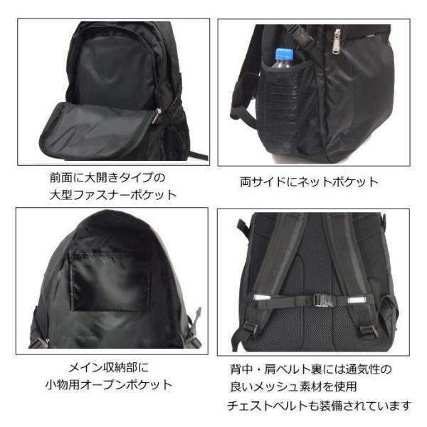 adidas アディダスリュックサック 1気室 27L kaban-aiwa 05