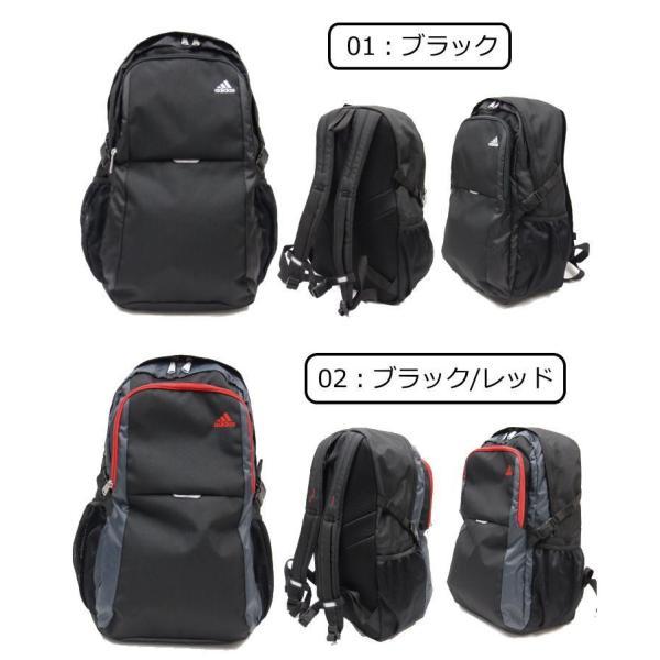 adidas アディダスリュックサック 1気室 27L kaban-aiwa 06