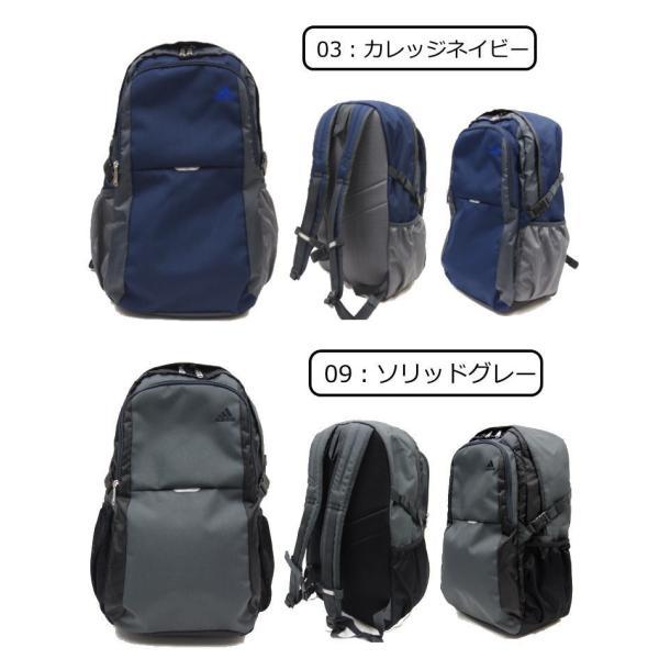 adidas アディダスリュックサック 1気室 27L kaban-aiwa 07