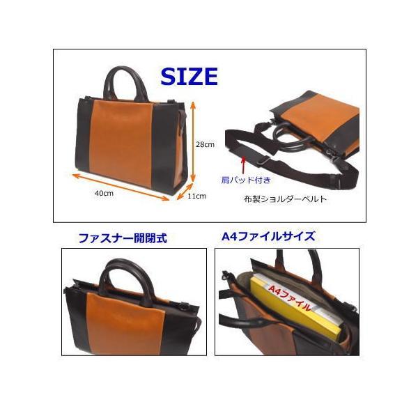 コンプレックスガーデンズ安心 アンシン 本革ブリーフケースA4サイズ kaban-aiwa 05