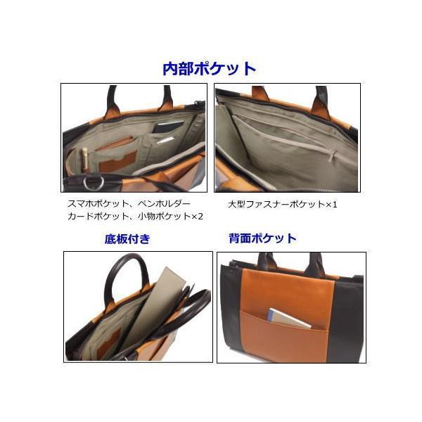 コンプレックスガーデンズ安心 アンシン 本革ブリーフケースA4サイズ kaban-aiwa 06