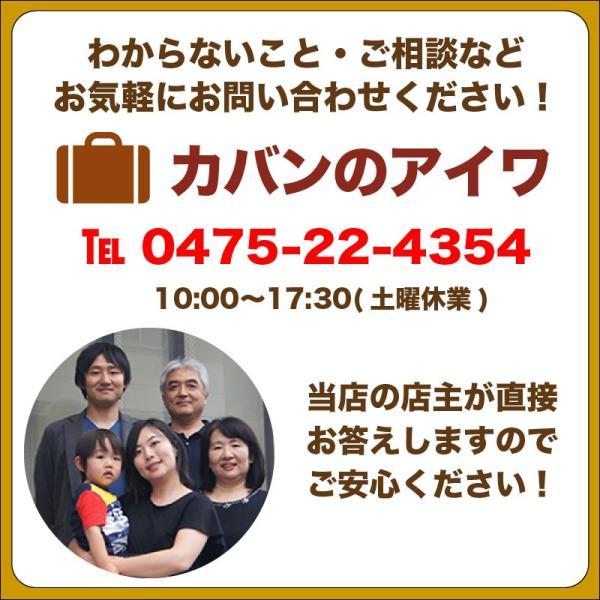 コンプレックスガーデンズ安心 アンシン 本革ブリーフケースA4サイズ kaban-aiwa 07