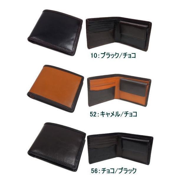 COMPLEX GARDENS止観 シカン 二つ折り財布|kaban-aiwa|02