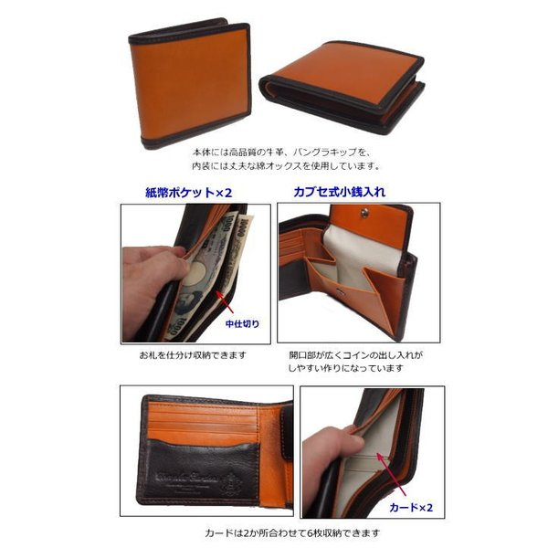 COMPLEX GARDENS止観 シカン 二つ折り財布|kaban-aiwa|03