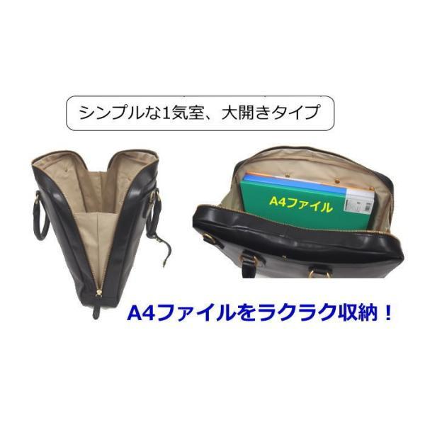 コンプレックスガーデンズ ゲンボウ・シリーズ2way本革ブリーフケースA4ファイルサイズ|kaban-aiwa|03