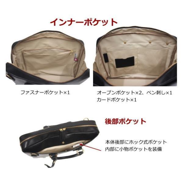コンプレックスガーデンズ ゲンボウ・シリーズ2way本革ブリーフケースA4ファイルサイズ|kaban-aiwa|04