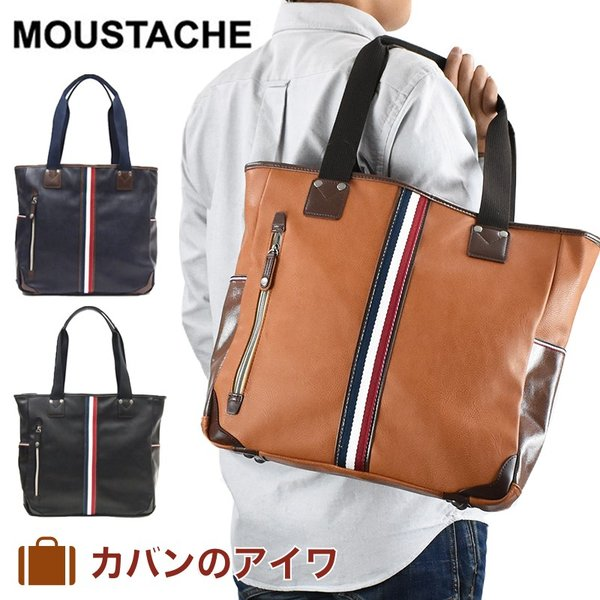 MOUSTACHE ムスタッシュ トートバッグ メンズトート メンズ|kaban-aiwa