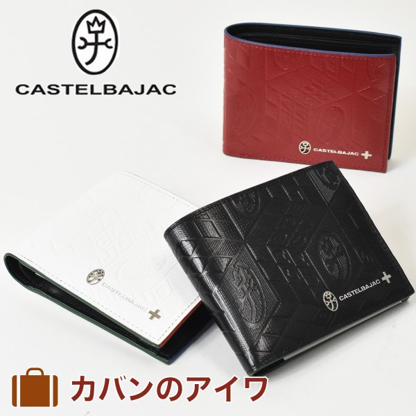 カステルバジャック財布二つ折りメンズレディースタタンCASTELBAJAC二つ折り財布バジャック本革革レザー2つ折り67614