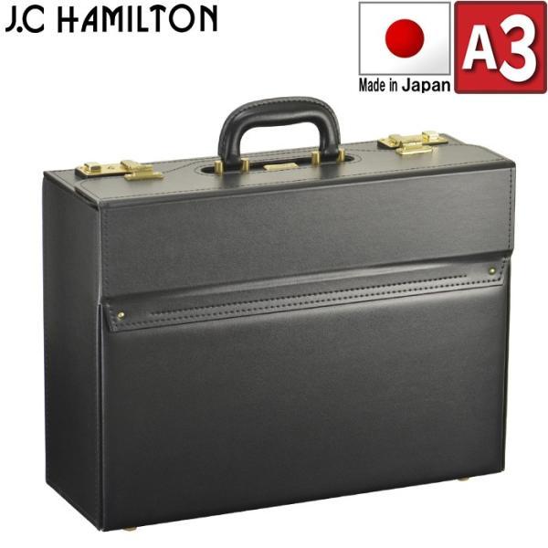 フライトケース パイロットケース メンズ 鍵付き A3 B4 ビジネスバッグ アタッシュケース ブリーフケース 日本製 豊岡製鞄 KBN20040