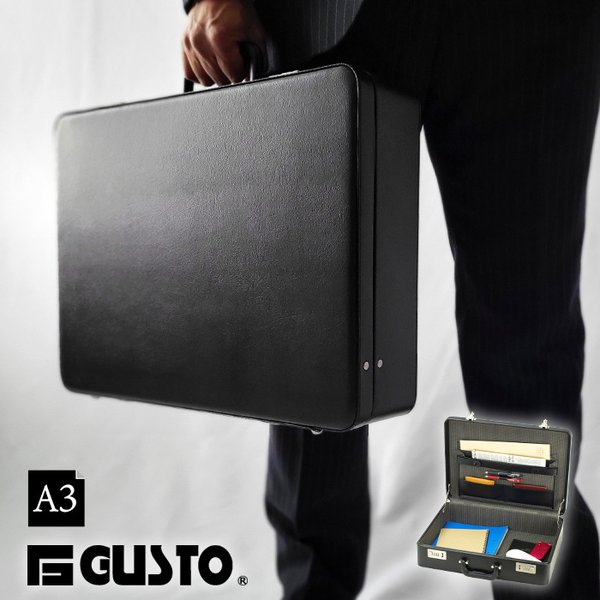 アタッシュケース ダイヤルロック 鍵付き 革風 ハード 黒 A3 A4 B5 ビジネスバッグ ブリーフケース 通勤 出張 営業 かばん 送料無料 KBN 21211